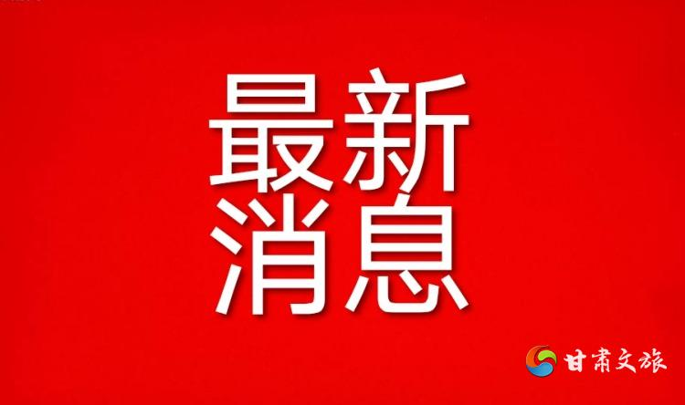 最新消息红色.jpg