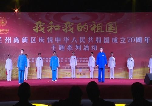 兰州高新区庆祝祖国成立70周年,中华功夫扇倾情上演