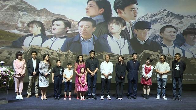 甘肃本土电影《芬芳》首映,献礼第35个教师节